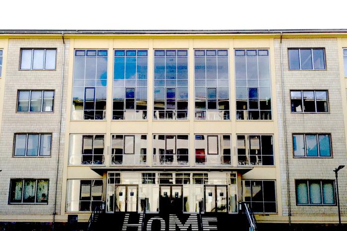 Campus der Hochschule Merseburg